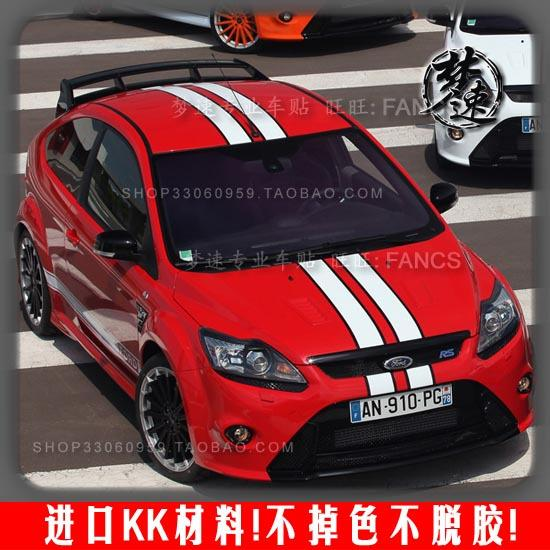Ford Focus Car Stickers Garland Straps Stickers Fks St Race Track Parallel Lines Decals Carnival 18z Custom Car Exterior Custom Car Exterior Accessories ... & Ford Focus Car Stickers Garland Straps Stickers Fks St Race Track ... markmcfarlin.com