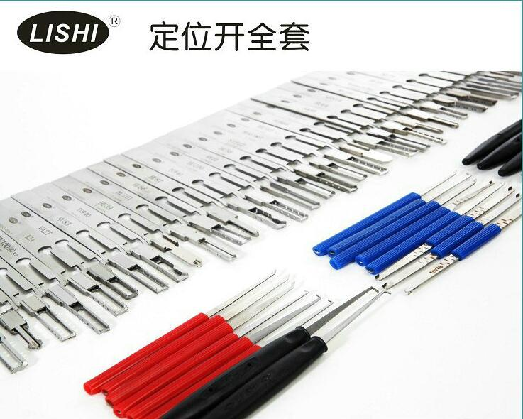 LISHI 31 Series track pick Lock Pick Set Newly Add RenaultFR and Geely Locksmith Tools Lock Pick Set Tool Supplies