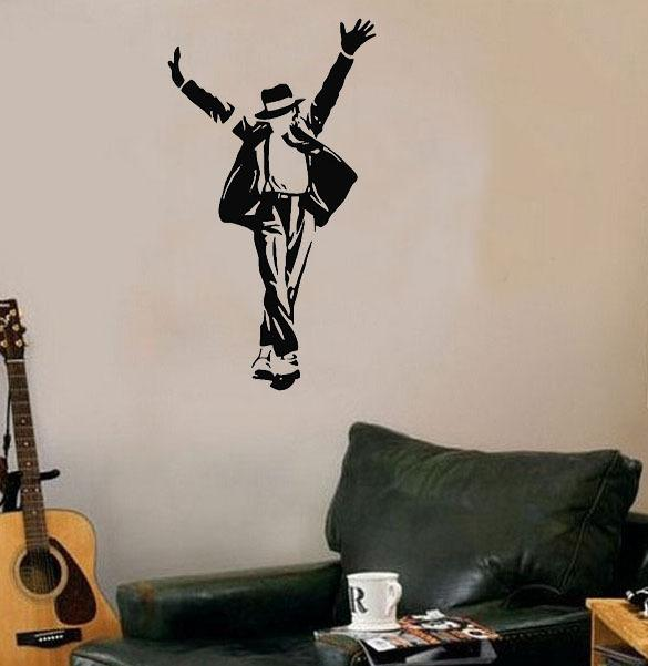 Michael Jackson Silhouette Wall Decals Vinyl Stickers Home Decor - Vinyl wall decals home party