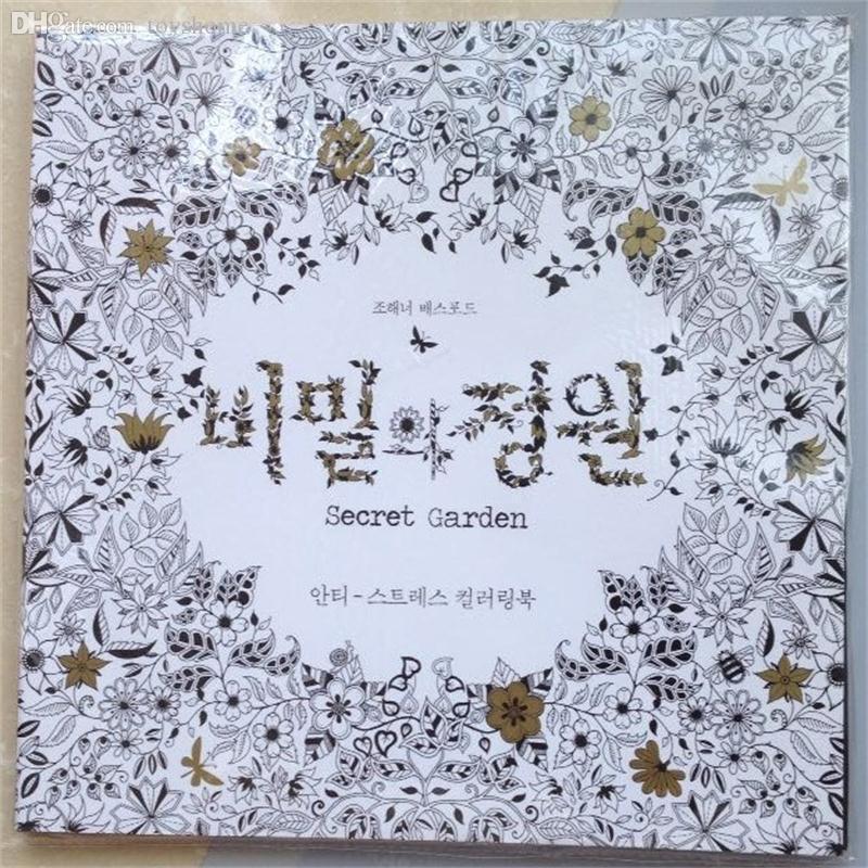 Online Cheap Wholesale 96pages Book Secret Garden Korean Version
