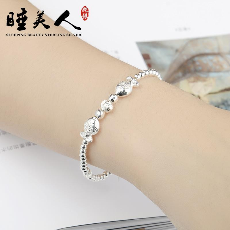 x beauty bracelet en accessories com momokorea the lloyd beast and