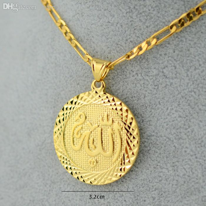 Wholesale wholesale goldsilver men allah pendant necklace chain 18 33 aloadofball Images
