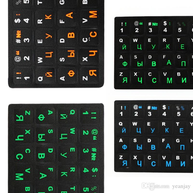 """For Mac Book Laptop PC Russian Keyboard Stickers 10"""" TO 17"""" Computer Standard Letter Stickers Layout Keyboard Covers Film"""