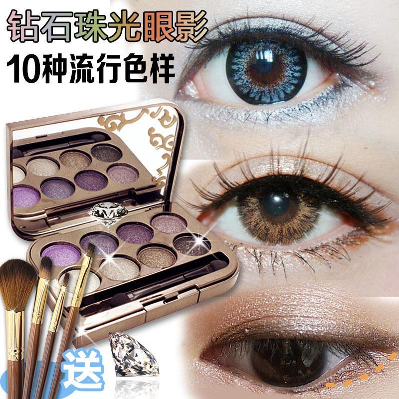 SıCAK EYESHADOW PALET 8 Renkler göz farı paleti Vurgulamak çıplak göz farı makyaj fırçaları ile Glitter göz farı sigara göz marka eyeshado