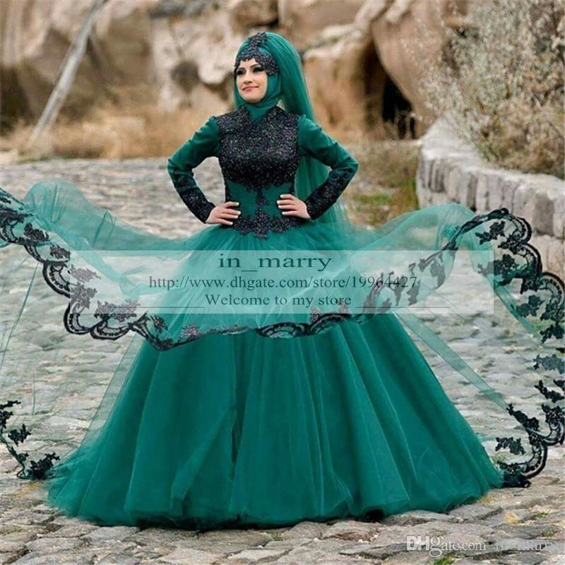 Afghan Wedding Gowns: 2016 Hunter Green Hijab Islamic Afghan Wedding Dresses