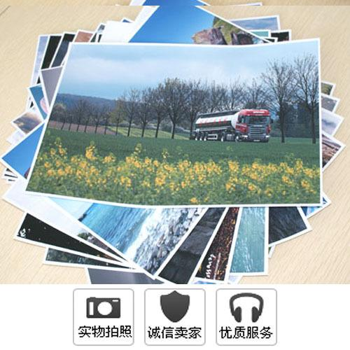 A3420*297mm 230g 20 Sheets High Gloss Photo Paper Waterproof Paper Photo Paper Inkjet, For a variety of inkjet printers