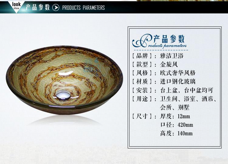 Раковина из закаленного стекла для ванной комнаты столешница ручной работы круглая раковина для умывания гардероб для шампуня чаша для посуды HX023