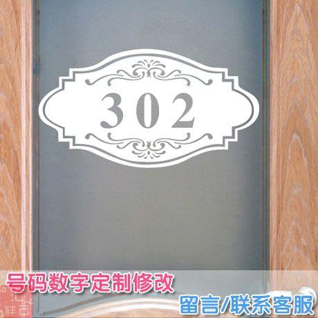 Custom Stickers Dorm Room Number House Number Wall Bedroom ...