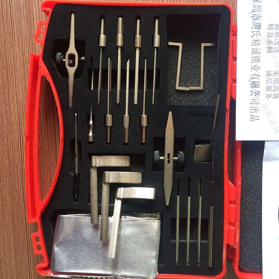 2015 G10 HUK 다기능 알루미늄 호일 도구 키트 자물쇠 도구 잠금 선택 도구 도어 오프너 세트