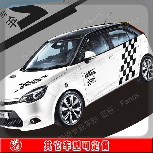 Mg 3 Car Accessories Best Cars Modified Dur A Flex