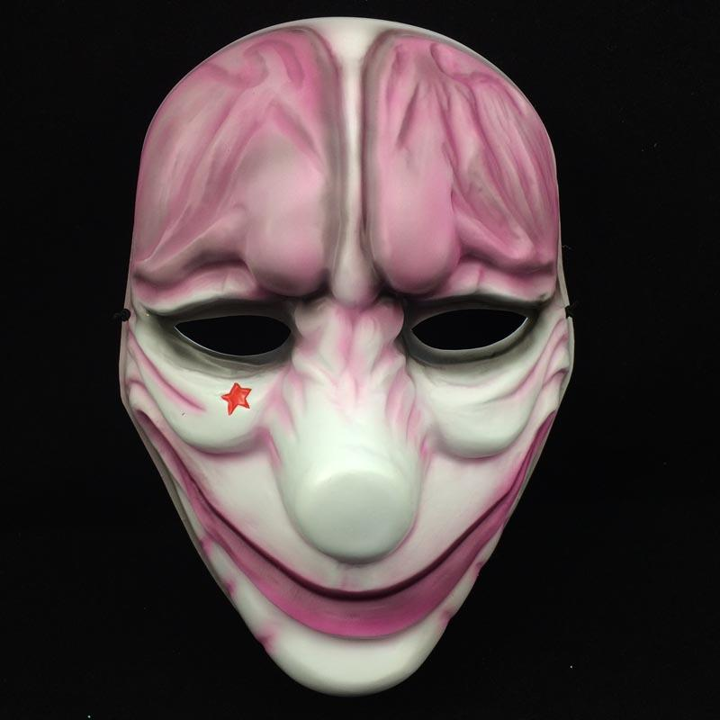 Scary Party Mask Harvest Day Magic Anime Horror Mask Full Face Party Masks Game Film Mask Halloween Cosplay Costume pvc mask