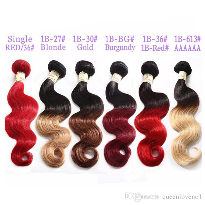 البرازيلي الجسم موجة اثنين من لهجة لون أومبير الإنسان ريمي الشعر ينسج T1B / 27 T1B / 30 T1B / 99J براون بورجوندي الأحمر لحمة مزدوجة