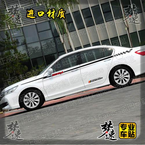 The New Honda Accord Car Stickers Garland Decoration Stickers Beltline 9th  Generation Civic Ling Faction Color Of Reiz Ygb02y Bike Rack For Car Bike  Racks ...