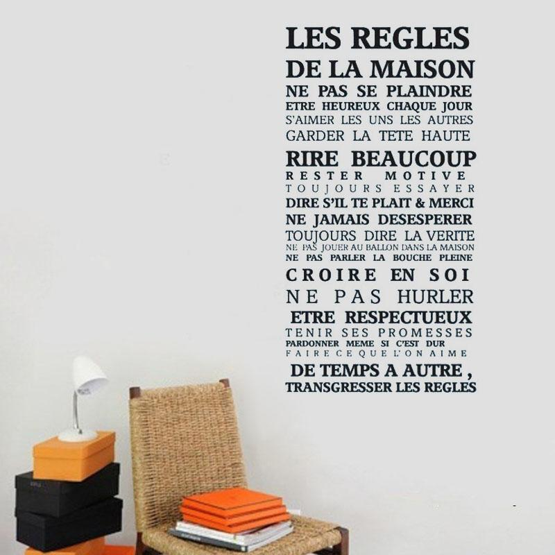 les regles de la maison french the rules of the house text wall decal vinyl home decor wall. Black Bedroom Furniture Sets. Home Design Ideas