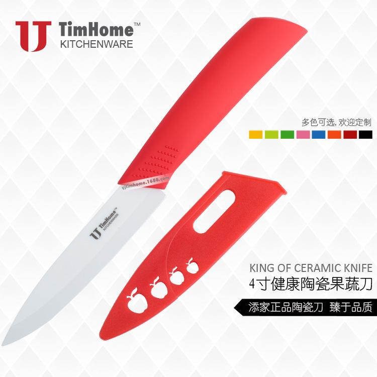 2016 Damascus Knives Ceramic Knife Set Supply Four Inch Ceramic Knife Fruit  Kitchen Supplies A Large Quantity Can Be Customized Color Logo Quality  Kitchen ...
