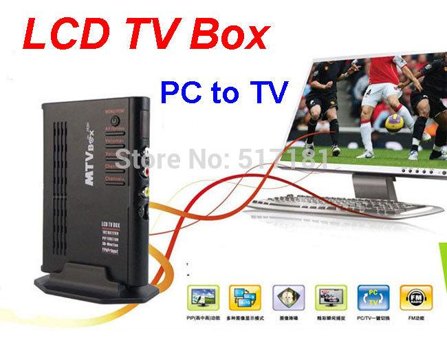 Hot Sale Analog LCD TV Box Computer PC TO TV VGA S Video Analog TV