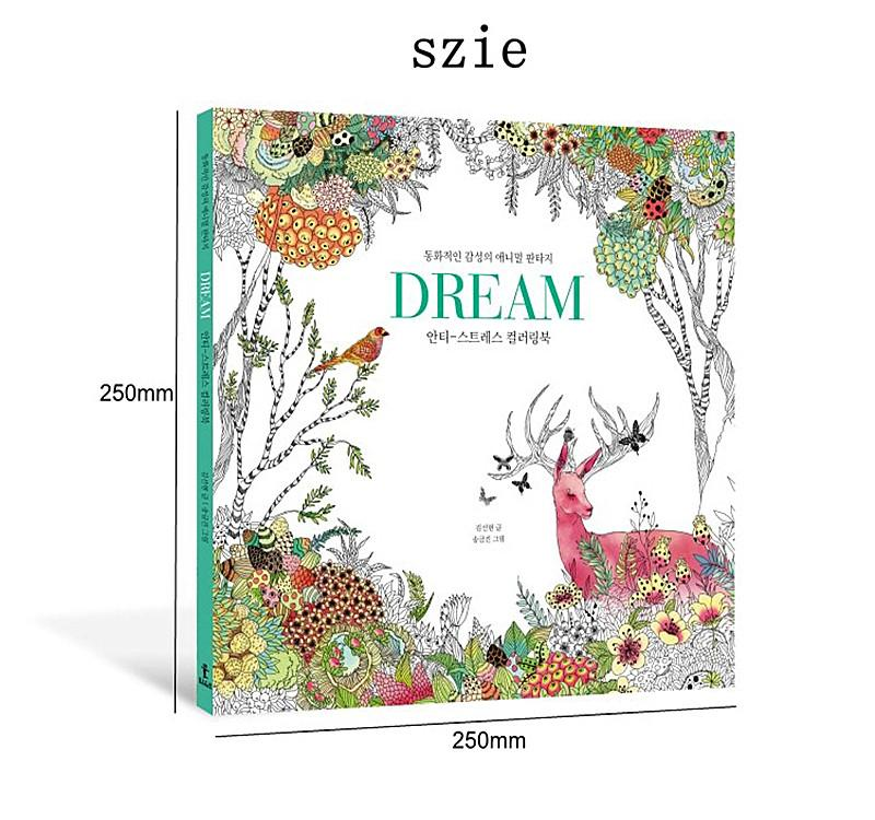 DREAM Korean Version Adult Colouring Books Dream High Quality Paper DIY Coloring Book Children Relax Graffiti Painting