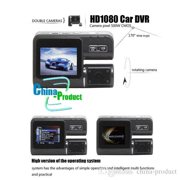 I1000 Araba DVR Çift Kamera Çift Lens Kamera HD 720 P Dash kamera Kara Kutu Arka 2 Kam Araç Görünümü Ile Dashboard 002780