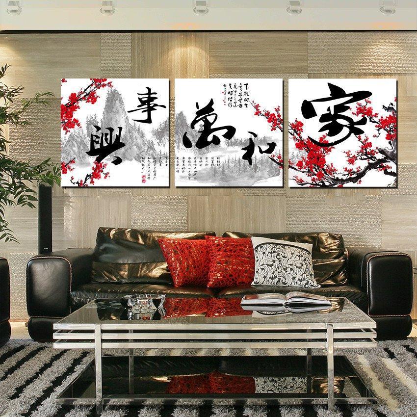 3 шт. современная живопись искусство живопись краска на холсте печатает Лотос белые цветы в горшках цветок китайские иероглифы поэзия пословица слива горшок