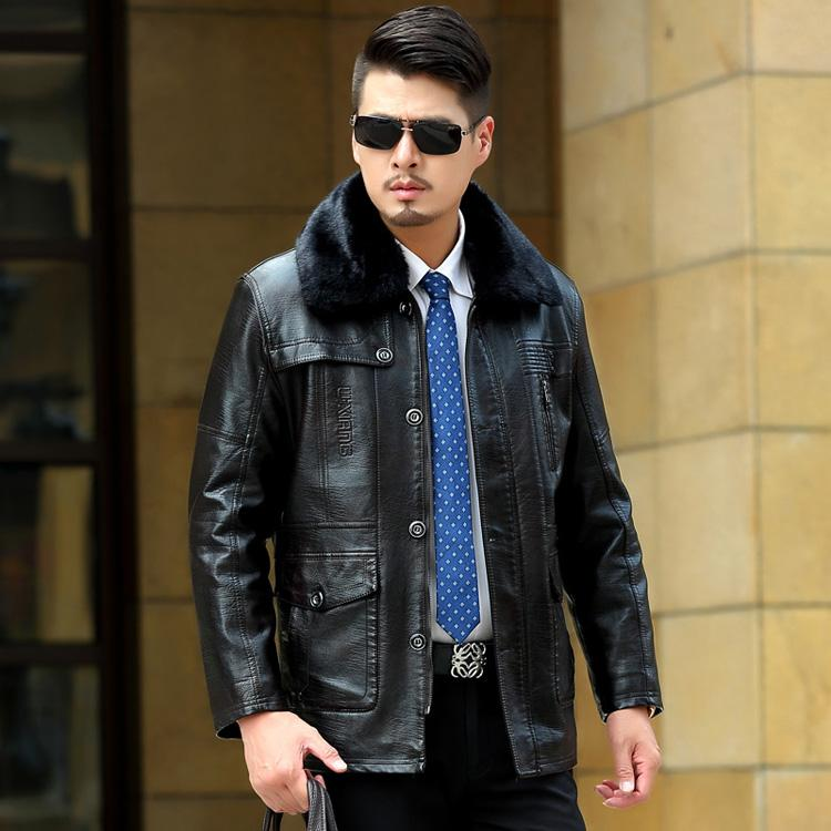 2017 2016 New Arrival Men Winter Leather Jacket Coat Fashion Men ...