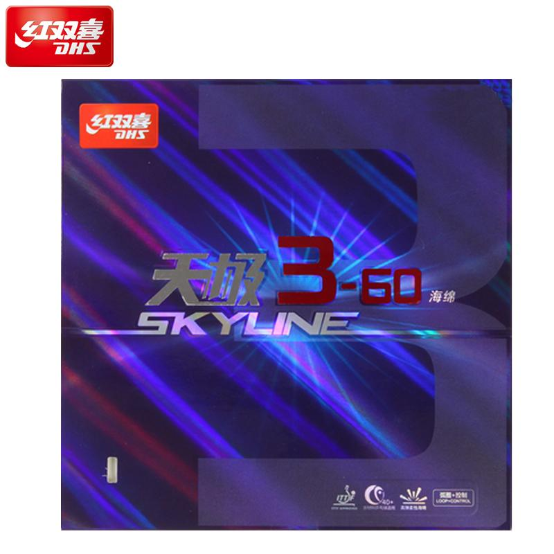 Wholesale- DHS Skyline TG 3-60 TG III TG-3 TG3-60 Control And Loop ... 86ab9f354a67f