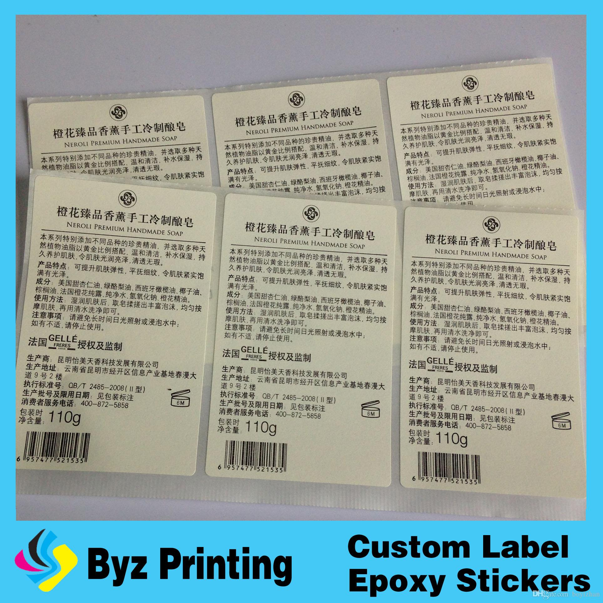 2018 Custom Cosmetic Vinyl Stickers Paper Printing Color Adhesive Labels Roll From Boyizhan 004