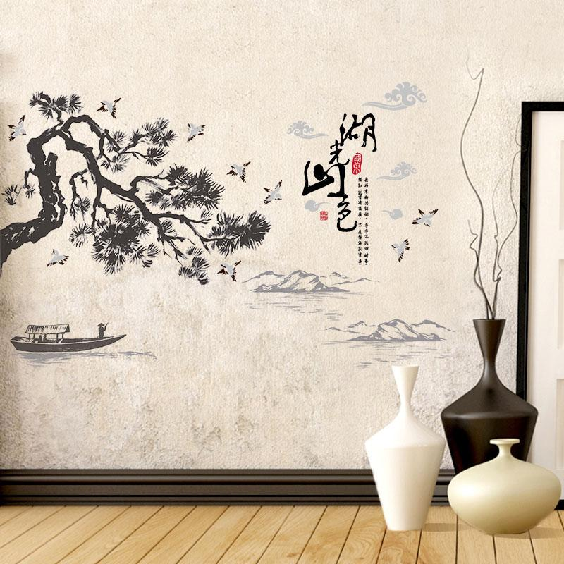 chinese style wall stickers lakes mountains landscape painting art