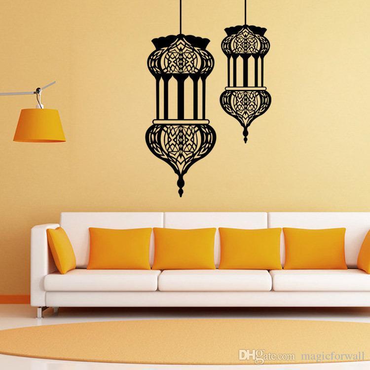 Islam Islamic Muslin Wall Art Mural Decor Arabic Muslin Culture Wall Applique Poster Home Decoration Wall Decal Graphic