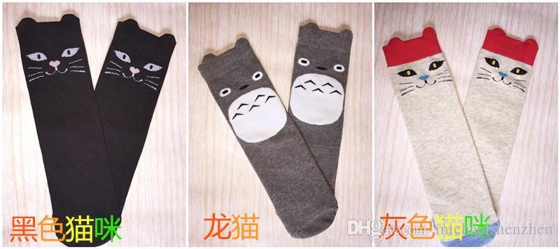 Free DHL Children cartoon Totoro fox panda Long socks 2015 NEW lovely boy Girls 35cm cartoon socks B001