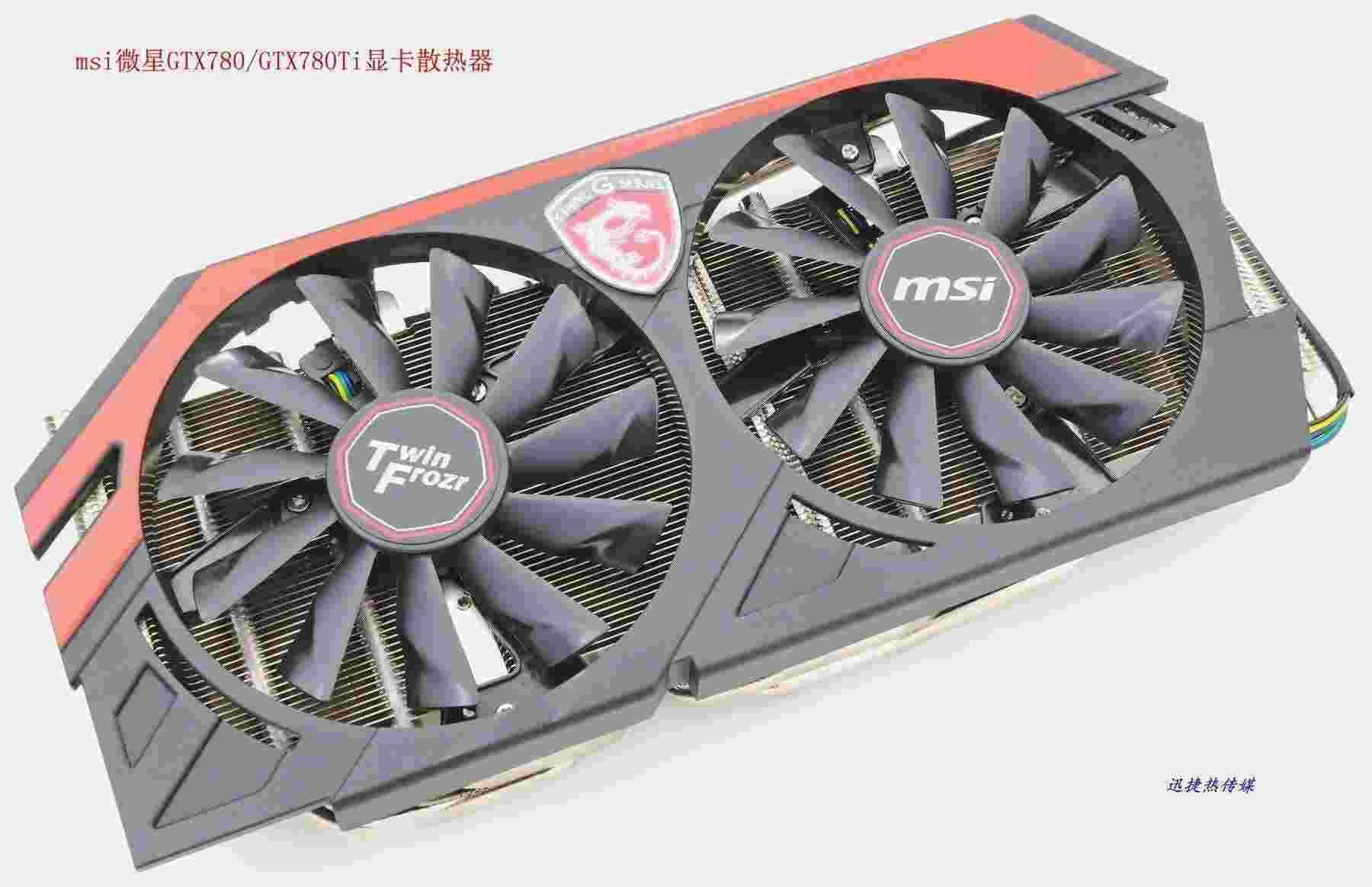 New Original For Msi Gtx780 Gtx780ti Gaming Video Card Cooling Fan Heatsink 10 X 10mm Aluminium Radiator Pendingin Heat Sink With Graphics Online 8307 Piece On Karen7804s