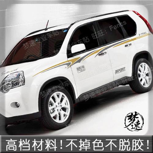 Nissan x trail the old car stickers car stickers garland beltline demeanor mx6 color of decorative paladin 1y