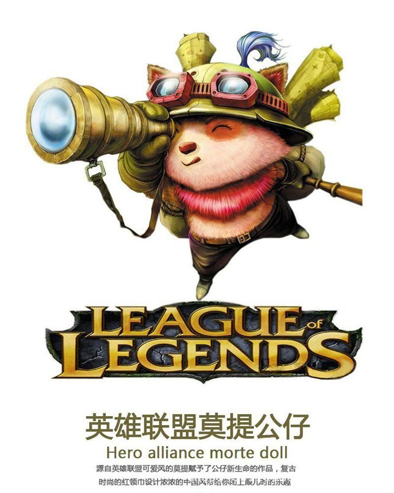 EMS Cosplay teemo hüte 12 Zoll League of Legends niedlicher teemo Cartoon hüte LOL weiche kuschelige hut hohe qualität B