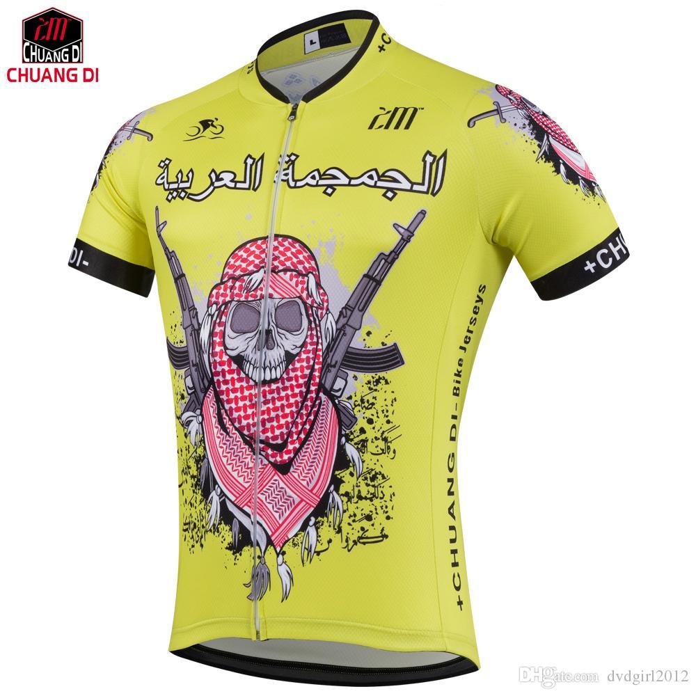 4c265f9ba Bike Team 2018 Terrorists Men Spandex Cycling Jersey Tops short ...