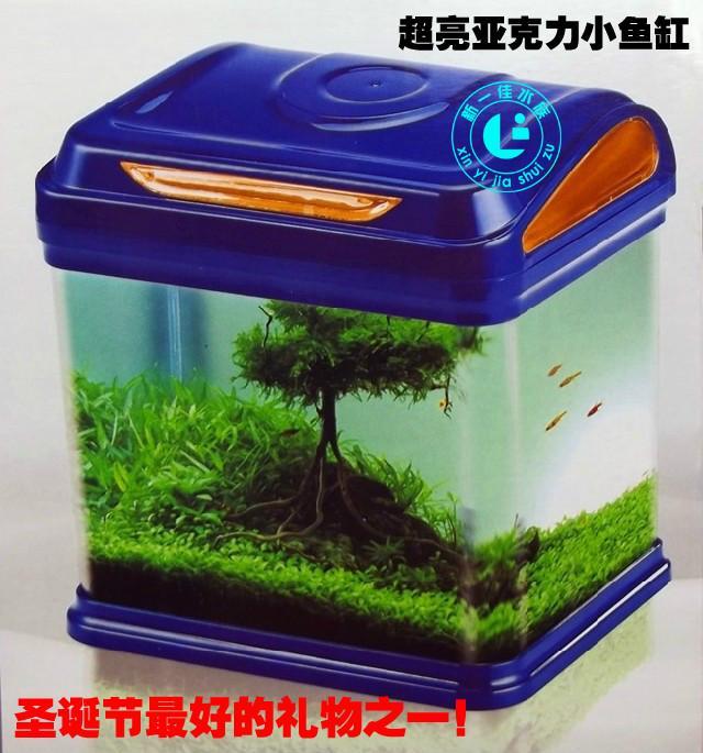Best New Arrival Mini Aquarium Office Desk Small Fish Tank Acrylic White  Goldfish Bowl Lamp Submersible Pump Under $55.62 | Dhgate.Com