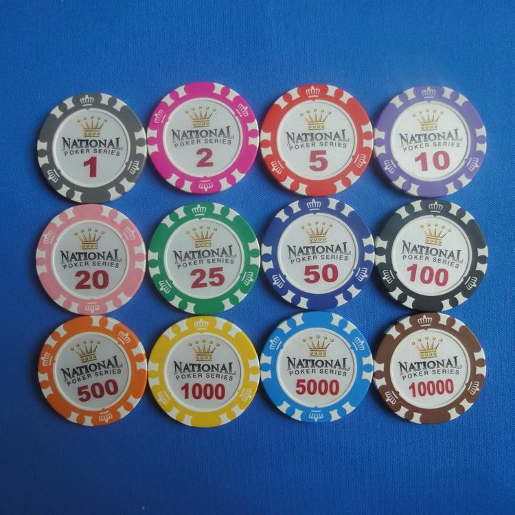Texas Holdem Chips