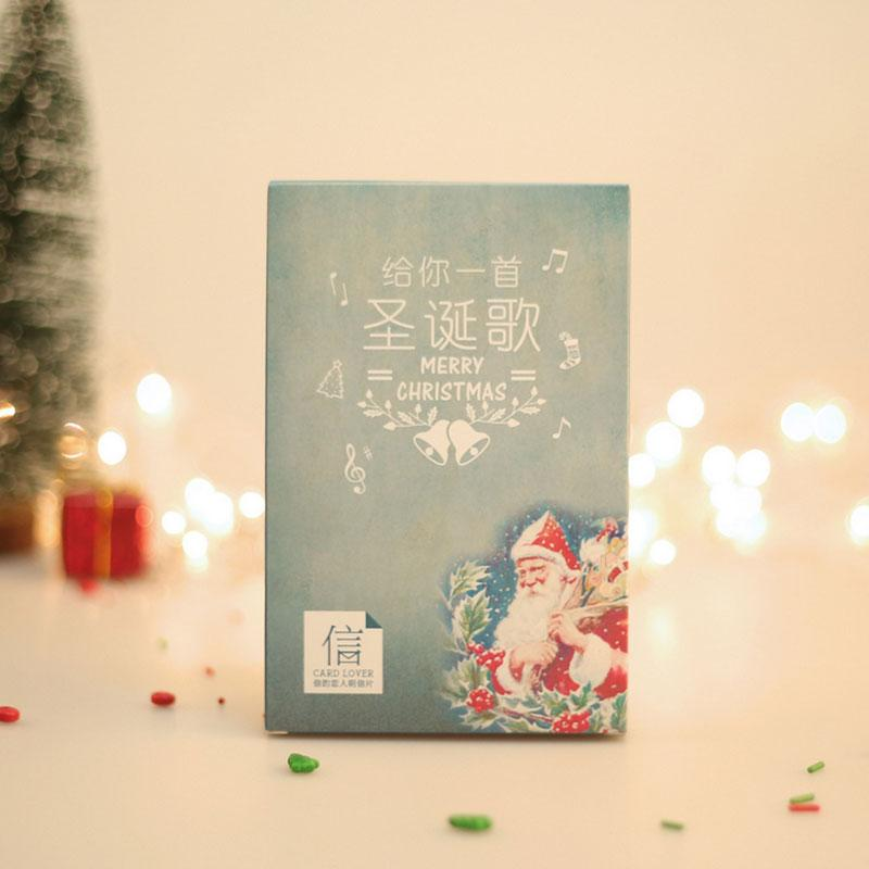 2018 give you a christmas song score postcard merry christmas 2018 give you a christmas song score postcard merry christmas greeting card christmas card message card new year gift cards q171129 from mingjing03 m4hsunfo
