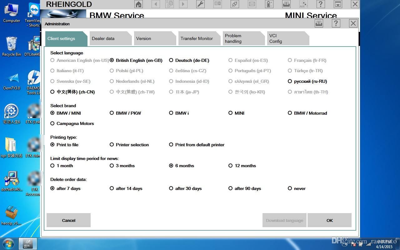 BMW ICOM A2 + B + C 3 BMW ICOM A2のためのCF-19 Toughbook 500GB HDDエキスパートモードを備えた1つの診断プログラミングツールのための2015.04V
