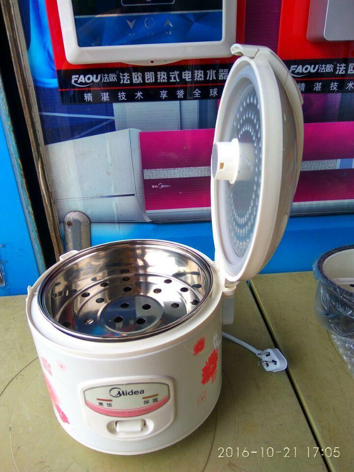 4L 휴대용 메이 디 전기 밥솥 중국 YJ408J 비 스틱 스테인레스 스틸 내솥 미니 전기 밥솥 4L