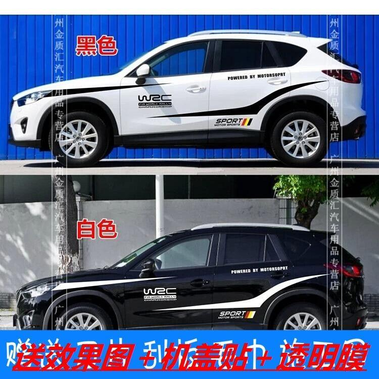 Mazda cx 5 car stickers garland cx 5 the whole car decorative sticker england sx7 beltline decals car accessories custom car accessories decoration from