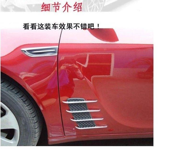 Порог балконной двери фото по-пекински