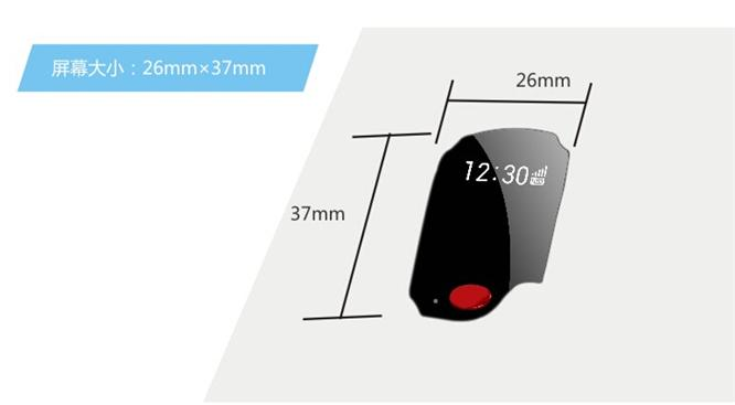 GPS Tracker for Kids/Child/Older Smart GPS Watch/Bracelet/Wristband/Positioning of Mobile Phone/Anti-lost/Personal Tracker