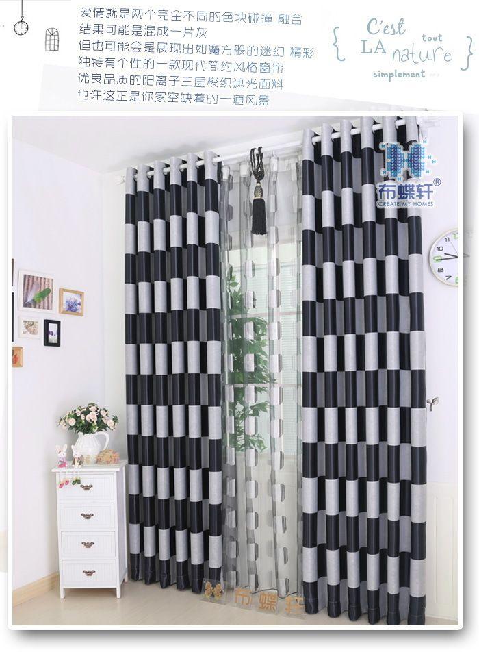 2018 High Grade Green Black Silk Curtains Custom Curtain Living Room  Bedroom Balconycurtain From Tingtingwaimao, $28.85 | Dhgate.Com