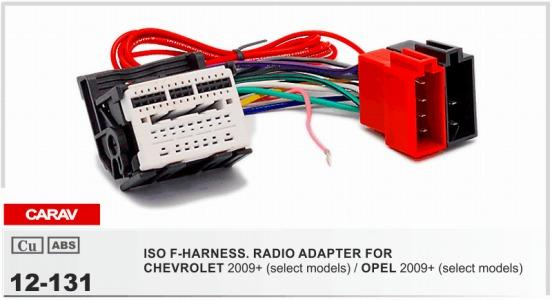 carav 12 131 iso f harness radio adapter carav 12 131 iso f harness radio adapter for chevrolet;cruze opel wiring harness for cars at edmiracle.co