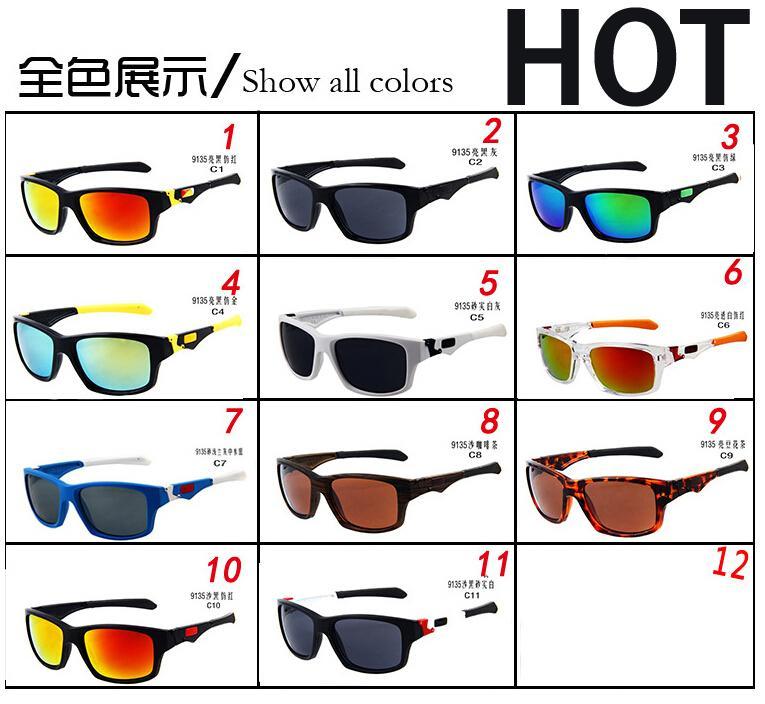 빠른 무료 스포츠 안경 자전거 글래스 11 색 큰 선글라스 스포츠 사이클링 선글라스 패션 눈부신 색 거울 9135