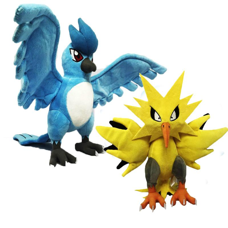 e0eb65d3e 2019 Cartoon Plush Toy 29CM Articuno Zapdos Cute Character Stuffed Animals  Kawaii Toys Doll For Kids Gift From Gcq522, $23.92 | DHgate.Com