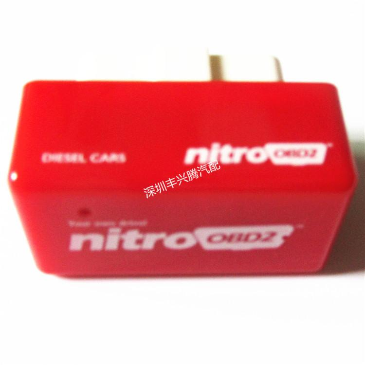 2015 NitroOBD2 Diesel Car Chip Tuning Box Plug and Drive OBD2 Chip Tuning Box More Power / More Torque