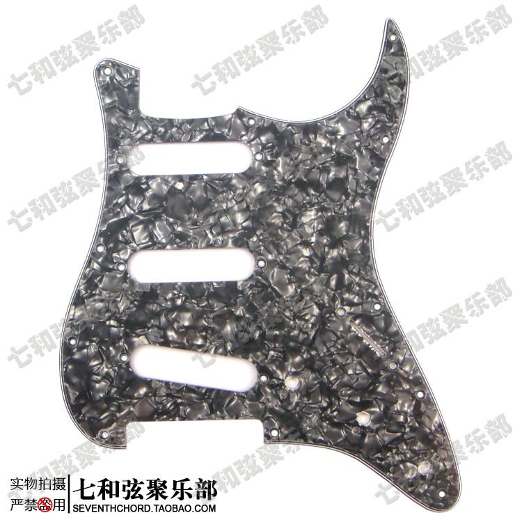 11 Hole Black Pearl 3 Ply SSS Electric Guitar Pickguard Anti-Scratch Plate,3S Electric Guitar Pickguard