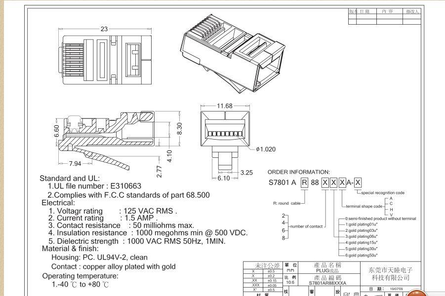 rj11 rj45 adapter wiring diagram compre    rj45    cat5e escudo netwoking moduler enchufe  compre    rj45    cat5e escudo netwoking moduler enchufe