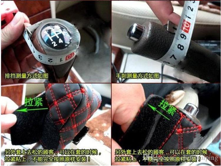 Venda quente Nova Moda Carro Definir Manual Shift Knob Engrenagem Vara de Freio de Mão Cobre Frete Grátis Acessórios Interiores