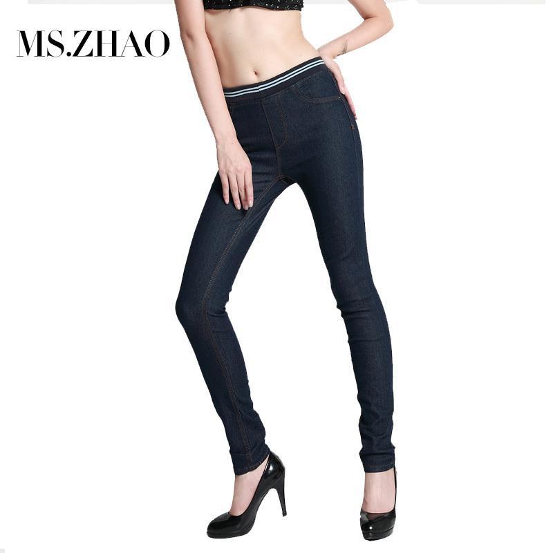 2b58ef36e888e Women Plus Size 4XL 5XL 6XL Casual Pencil Pants Elastic Waist Large ...